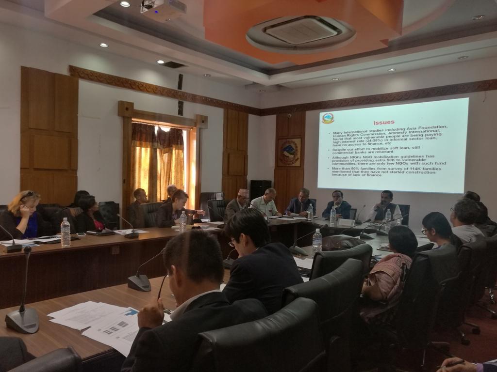 विकास सहायता समितिको पाँचौ बैठक