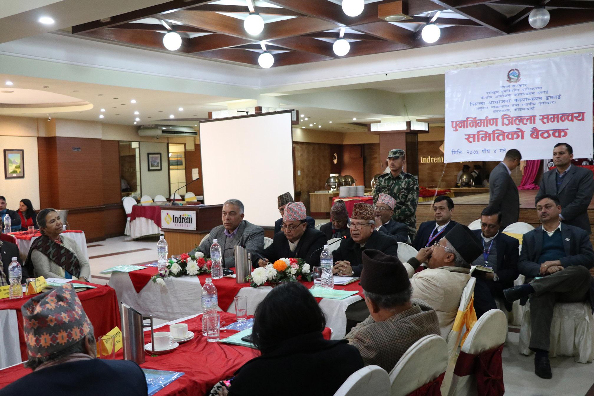 पुनर्निर्माण जिल्ला समन्वय समिति काठमाडौंको बैठक सम्बोधन गर्दै पूर्वप्रधानमन्त्री एवं काठमाडौं–२ का सांसद माधवकुमार नेपाल