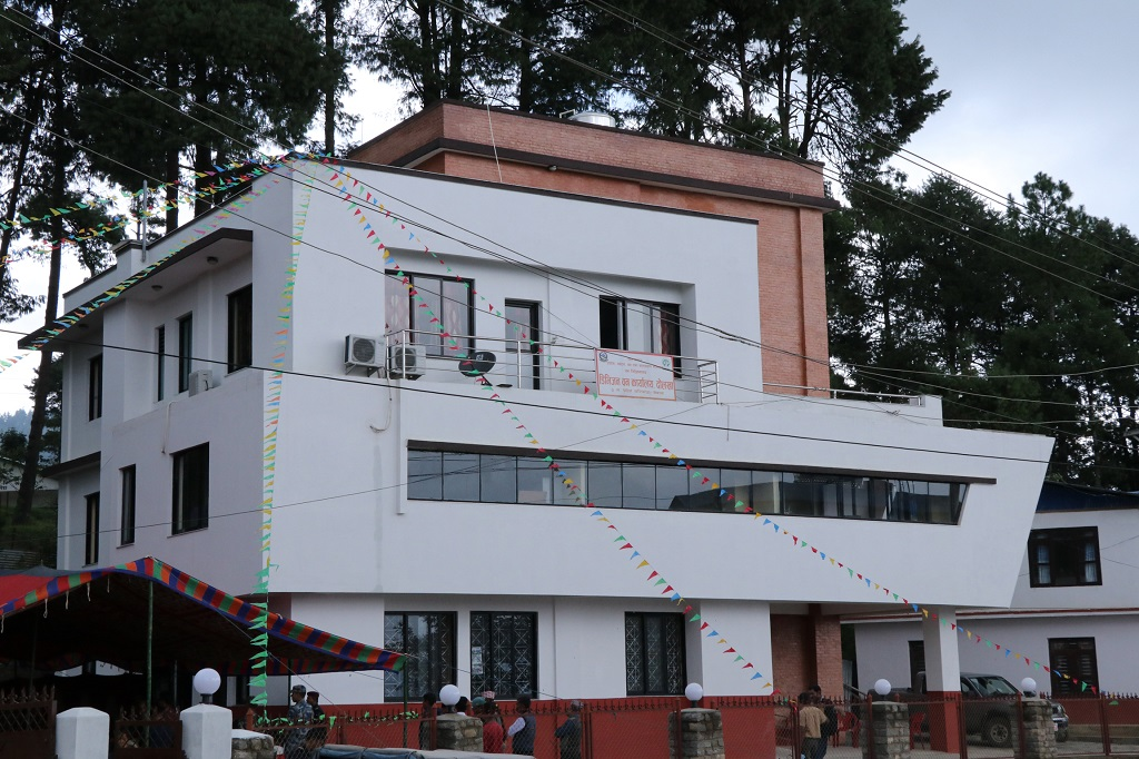 Division forest office, Dolakha